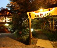 田の原温泉 旅館 湯之迫