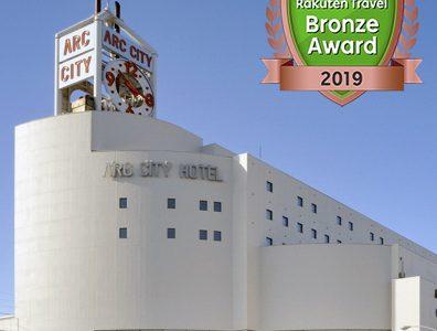 新さっぽろアークシティホテル