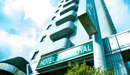 ホテル サンロイヤル宇都宮(2020年6月リニューアルオープン)
