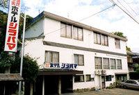 白浜温泉 国民宿舎ホテルシラハマ