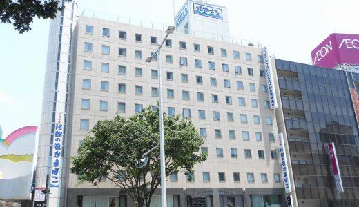 ホテルクラウンヒルズ仙台青葉通り(BBHホテルグループ)