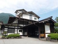 奥飛騨温泉郷 ひなの湯宿 松乃井