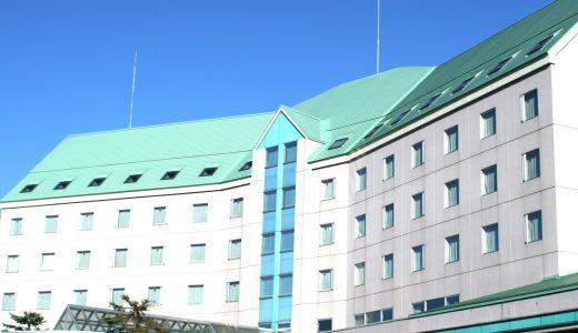 白金温泉 白金四季の森 ホテル パークヒルズ