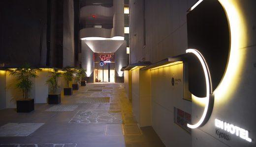 EN HOTEL Kyoto (エン ホテル 京都 旧コートホテル京都四条)