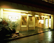 渋温泉 古久屋