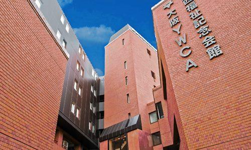 アンピールホテル大阪(旧・山西福祉記念会館)