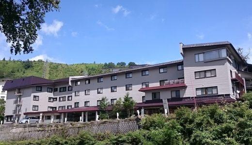 志賀高原 ホテル一望閣