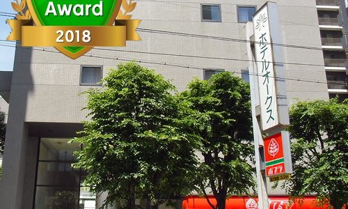 ホテルオークスアーリーバード大阪森ノ宮
