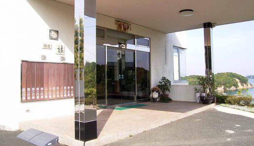 美味し国の旅館 橘<三重県>