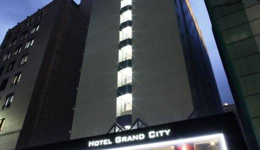 ホテルグランドシティ