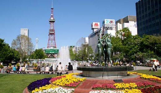 【仙台発着】Go To 北海道 4日間
