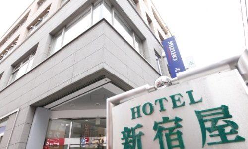ホテル新宿屋<町田市>