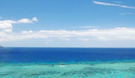 鹿児島発スカイマーク利用 滞在中レンタカー付!離れ小島の贅沢スパ&リゾート「山羊島ホテル」に滞在 奄美大島3日間