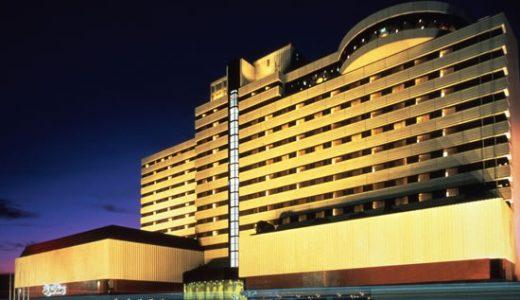 デリシャスクーポン付!「ホテルニューオータニ博多」に泊まる 福岡宿泊プラン