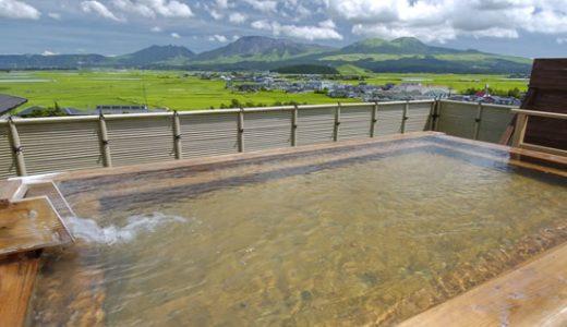 阿蘇の絶景に、大きな温もりにあふれる名湯を楽しむ!「阿蘇プラザホテル」に泊まる 1泊2食(夕食・朝食)付 熊本宿泊プラン