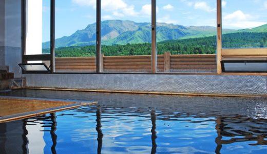 阿蘇の大自然を一望!温泉や室内プールなど設備も充実!「阿蘇の司ビラパークホテル&スパリゾート」に泊まる1泊2食(夕食&朝食)付 熊本宿CARりプラン