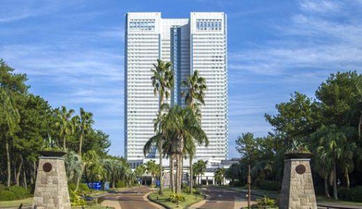 都会を離れ、心を整える、太陽と海のリゾート「シェラトン・グランデ・オーシャンリゾート」16~35階のデラックスフロアに滞在1泊朝食付 宮崎宿泊プラン