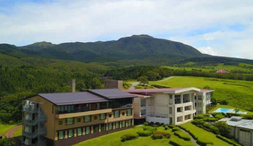 阿蘇の絶景と星空を堪能できる!黒川温泉の高原リゾート「瀬の本高原ホテル」に滞在1泊2食付 熊本宿泊プラン