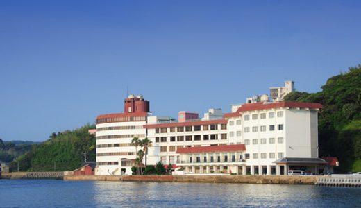 全室オーシャンビュー!海が目の前の「平戸海上ホテル」に泊まる1泊2日(朝・夕付)長崎宿泊プラン