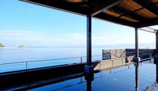 長崎・伊王島エンターテインメントリゾート i+Land nagasaki(アイランド長崎)広々としたバルコニーから海を臨む「テラスロッジ」に滞在!BBQの夕食も楽しめる 1泊2食付 長崎宿泊プラン