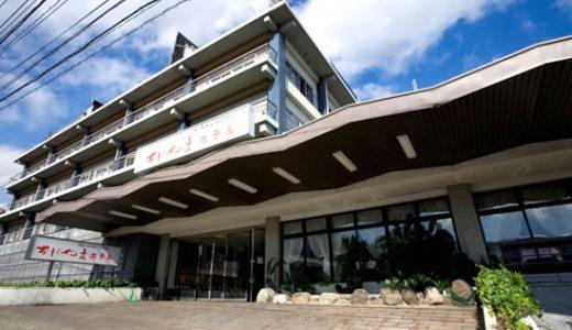 別府最大級の展望露天風呂が魅力!「おにやまホテル」に泊まる 大分宿CARりプラン