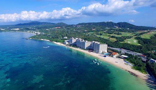 九州各地発 ANA・SFJ・SNA利用海上のアスレチックやバナナボートなどのアクティビティができる大満喫パスポート付 さらにビーチサイドBBQ滞在中1回付リザンシーパークホテル谷茶ベイに滞在 大満喫沖縄5日間