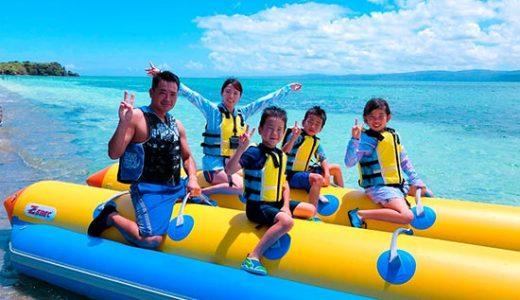 九州各地発 ANA・SFJ・SNA利用体験・グルメ・観光など人気126メニューからお好きに選べるクーポン付!移動も観光もらくらく♪滞在中レンタカー付!とびっきり楽しむ夏旅!沖縄であそぼ3日間