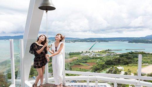 九州各地発 ANA・SFJ・SNA利用体験・グルメ・観光など人気126メニューからお好きに選べるクーポン付!移動も観光もらくらく♪滞在中レンタカー付!とびっきり楽しむ夏旅!沖縄であそぼ6日間