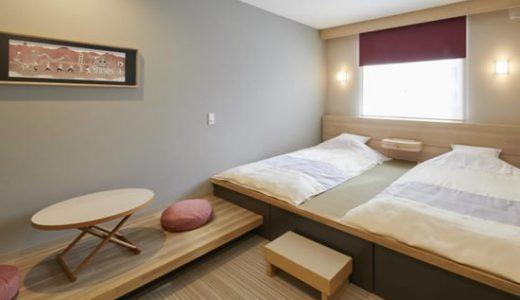 日本の伝統をモチーフにした和室スーペリア(サウスアーム)に滞在!1日目のパスポート&ミールクーポン1,000円分付!ハウステンボス 変なホテル宿泊プラン