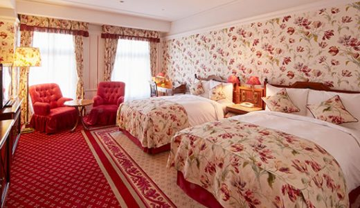 華やかで、より洗練されたヨーロッパ調デザインのお部屋!ヨーロッパデザイナースタンダードルームに滞在!2日分のパスポート付!ハウステンボス ホテルヨーロッパ宿泊プラン