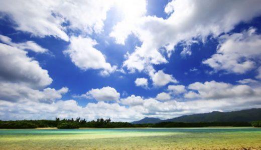 九州各地発【ANAトラベラーズ】ゆったりとした時間が流れる島々今が旅ドキ沖縄 石垣島チョイス3日間