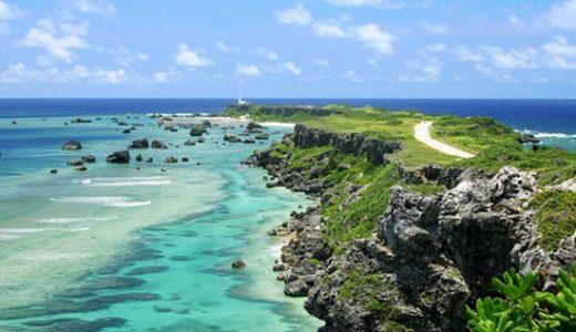 九州各地発【ANAトラベラーズ】ゆったりとした時間が流れる島々今が旅ドキ沖縄 宮古島チョイス3日間