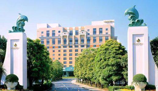 北九州発【JALパック】JALで行く 東京ディズニーリゾート? シーズンホテルオークラ東京ベイ3日間