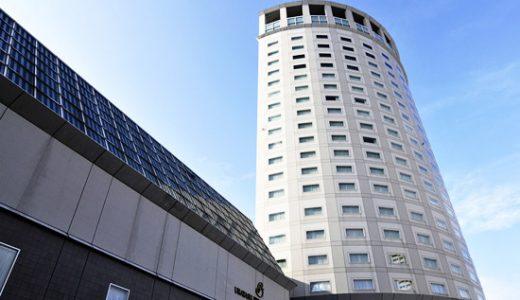 北九州発【JALパック】JALで行く 東京ディズニーリゾート? シーズン浦安ブライトンホテル東京ベイ2日間