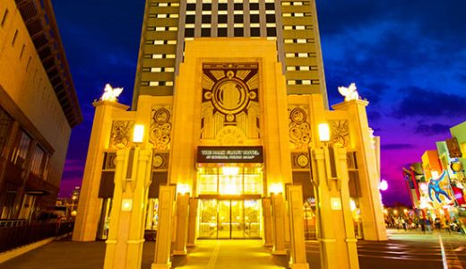 ザ パーク フロント ホテル アット ユニバーサル・スタジオ・ジャパン滞在【新潟発着】大阪 3日間