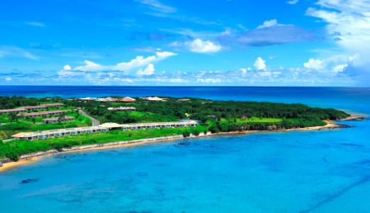■GoToトラベル事業支援対象■<広島発>1度は泊まりたい、憧れの日本最南端リゾートはいむるぶしに滞在 沖縄離島・小浜島3日間