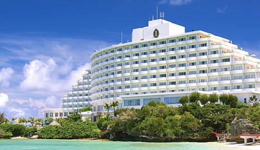 【ANAトラベラーズ】ホテル滞在を楽しむ休日♪美しい海に囲まれた自然豊かな国立公園内に立つリゾート今が旅ドキ沖縄 ANAインターコンチネンタル万座ビーチリゾートに滞在3日間