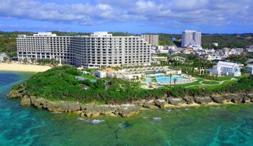 【ANAトラベラーズ】ホテル滞在を楽しむ休日♪オーシャンビューの客室で解放感の溢れる時間を今が旅ドキ沖縄 ホテルモントレ沖縄 スパ&リゾートに滞在4日間