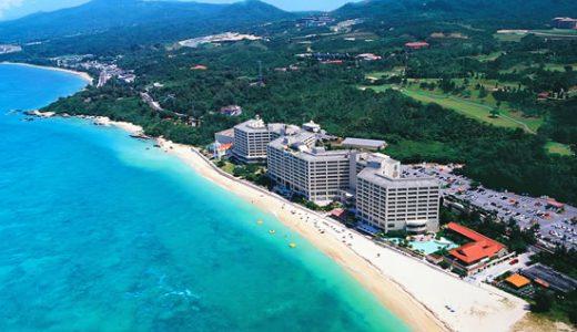 【ANAトラベラーズ】ホテル滞在を楽しむ休日♪沖縄海岸国定公園に位置し白浜が800m続く贅沢なロケーション!今が旅ドキ沖縄 リザンシーパークホテル谷茶ベイに滞在4日間