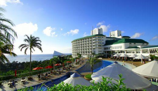 【ANAトラベラーズ】ホテル滞在を楽しむ休日♪丘の上に立ち、海を一望できるリゾートホテル今が旅ドキ沖縄 沖縄かりゆしビーチリゾート・オーシャンスパに滞在3日間