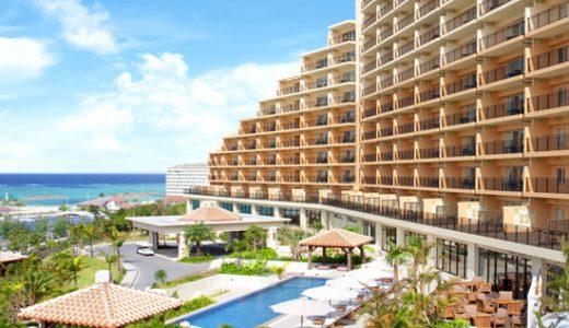 【ANAトラベラーズ】ホテル滞在を楽しむ休日♪ゆとりある客室、全室オーシャンビューが魅力今が旅ドキ沖縄 カフーリゾート フチャク コンドホテルに滞在4日間