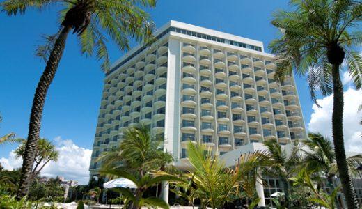 【ANAトラベラーズ】ホテル滞在を楽しむ休日♪東シナ海を一望できる、身も心も晴れ渡るリゾートホテル今が旅ドキ沖縄 ラグナガーデンホテルに滞在4日間