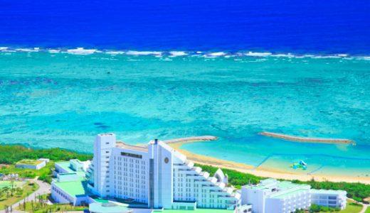 【ANAトラベラーズ】ホテル滞在を楽しむ休日♪八重山の海と風、広々とした客室でリゾートを感じる今が旅ドキ沖縄 ANAインターコンチネンタル石垣リゾートに滞在5日間