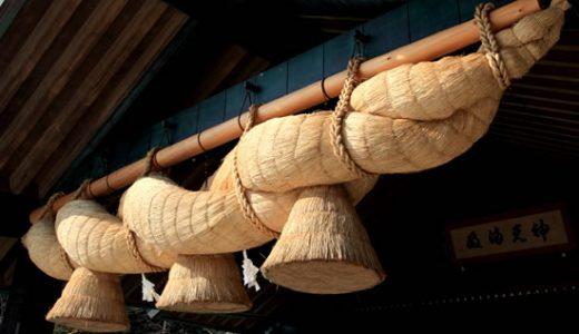 【仙台発】FDA直行便利用! 滞在中レンタカー付神々集う古き良き日本の旅 出雲 -島根・広島・鳥取- 3日間
