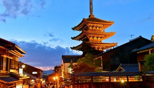 京都東急ホテルに滞在 【福島発着】 京都 3日間