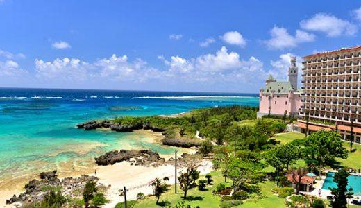 【WEB限定】ANA宮古島直行便で行く!滞在中レンタカー付! サンゴ礁が広がる海辺に位置するリゾート『ホテルブリーズベイマリーナ』に泊まる 宮古島4日間