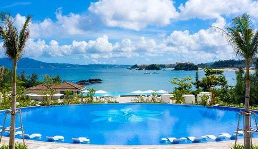 【WEB限定】スカイマークで行く! 滞在中のレンタカー付! 憧れのハワイ創業のリゾートブランドホテル『ハレクラニ沖縄』に泊まる 沖縄4日間