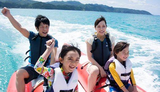 ANAで行く! 体験・グルメ・観光など人気126メニューからお好きに選べるクーポン付&レンタカー付! 家族旅行にうれしい特典がもりだくさん! 沖縄であそぼ5日間
