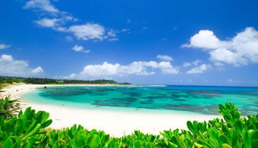 【JALパック】安心の直行便でひとっ飛び!グルメクーポン付きまたはレンタカー付コースから選べる!行っちゃえ!奄美大島3日間