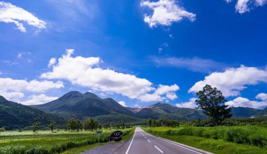 フライト・ホテル組み合わせ自由自在!食事・観光・体験・などから選べる「新よかとこクーポン」をご用意滞在中レンタカー付!旅する九州3日間